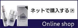 公式オンラインショップ