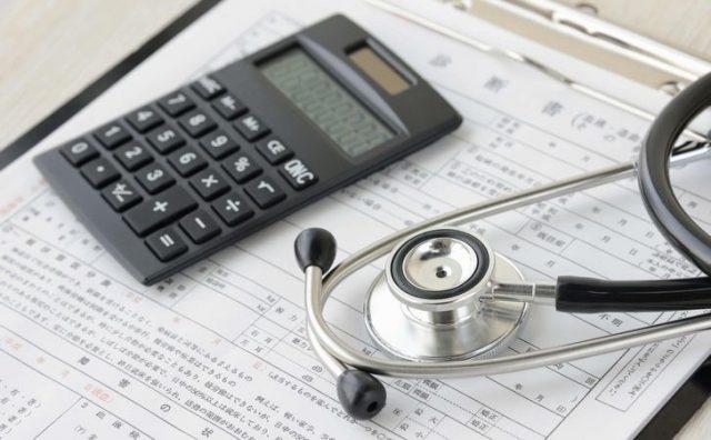 AGAの治療費は医療控除?