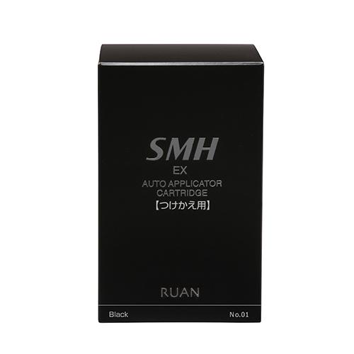 SMH EX オートアプリケーター 40g つけかえ用