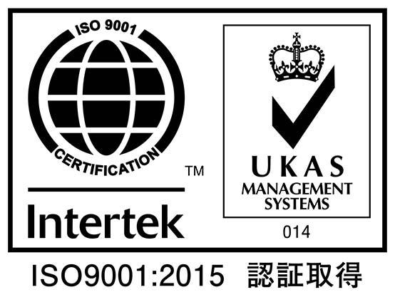 国際規格ISO9001:2015年版