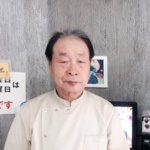 p-03-aichi