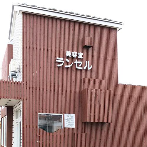 p-419